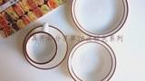 餐具开箱分享第26波 棕色系列 咖啡杯早餐盘