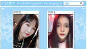 【SNH48】TeamSII 20年1月16日 陈雨孜 刘丽千 口袋直播合辑