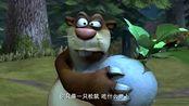 熊出没:光头强办理了信贷公司的一夜暴富的业务!