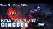 [LOL第一视角]FPX GimGoon JAX vs T1 Roach GANGPLANK Top - Patch 9.24 KR Ranked