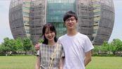 苏州大学毕业季MV《记·念》