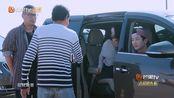 番外篇:信哥老李穿条纹衬衣再次撞衫 老爸衣柜潮流单品没错了 - 视频在线观看 - 一路成年 - 芒果TV