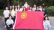 华南农业大学资源环境学院环境工程专业18环工二团支部第二小组