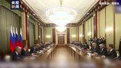 俄政府内阁会晤视频曝光 联邦政府辞职后普京现场这样总结