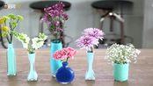 废旧玻璃瓶不要扔,改造一下,可以用来装饰房间的花瓶!