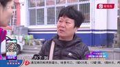青岛48岁男子脑溢血出院后走失,妻子和儿子一直在寻找
