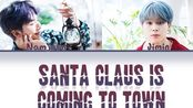 """【金南俊/朴智旻】RM & Jimin """"Santa Claus Is Coming To Town"""""""