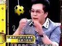 国光帮帮忙www.80ev.com搞定岳母头很大!(56)