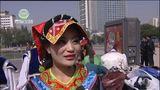 [青海新闻联播]青海省举办庆祝中华人民共和国成立65周年群众歌咏大会