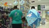 [看今朝]今朝求真 夏日遮阳伞受欢迎 样式多种 价格差距大 消费者难选择