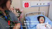 果然视频_98年山东女孩为美国患者捐献造血干细胞