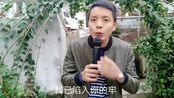 四川自贡:看农村小伙一句'我已用尽所有力气去爱'感动众人!