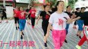 喜杨杨健美团大家一起来奔跑