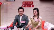 新相亲时代:妈妈和表哥要淘汰学霸李宏伟,女嘉宾她会同意吗?