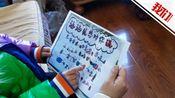 """有料丨老师成5岁女童""""妈妈"""" 替疫情一线家长手绘信件传达""""爱意的谎言"""""""