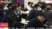 外交部:美英等国涉疆问题 攻击抹黑中国不得人心 完全徒劳