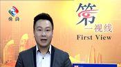 湛江西站:网购动车组车票 刷身份证即可进站