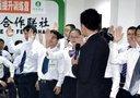 【视频】凤山信用联社规范化服务与管理提升训练营第一期