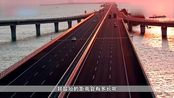 要在台湾省和福建省之间造桥?可行吗?网友:有点跃跃欲试了