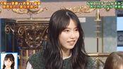 2.25 卖萌名场面【横山: AKB48现在的森特是小栗子 渋谷: 都不认得!】秋刀鱼御殿 装傻卖萌Cut…