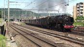 [HD]法国蒸汽机车Dampflok SNCF 241.A.65