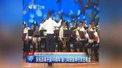 庆祝改革开放40周年厦门同安区举行文艺晚会