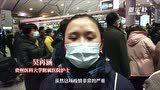 """""""撑住 我们来了 """"贵州对口支援鄂州市医疗队出征湖北"""