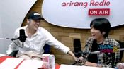 20190920 Arirang Radio Music Access cute moments of Benji&Hong Isaac
