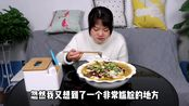 女子学习美食作家王刚制作水煮鱼,鱼肉滑嫩无腥味,一大盆不够吃