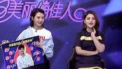 """《安徽卫视美丽俏佳人》20170102 时尚魔头的""""摩斯密码"""""""