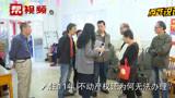 """小区产权二十年无法办理,福州市自然资源和规划局""""破局解困""""!"""