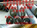 """卖【{(""""'16MN钢板""""'""""采用标准及最新材质精准报价""""---022-58889793)}】"""