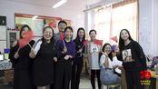 许昌职业技术学院外国语学院献唱祖国70周年-我爱你中国