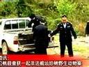 松桃县查获一起非法偷运珍稀野生动物案