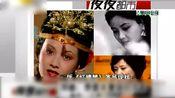 """老《红楼梦》王熙凤的扮演者邓婕,终于有了自己的""""孩子"""""""