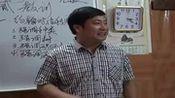 《教导与教训》第11讲 王月皓弟兄 广东省阳春市2013年7月_标清