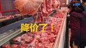 猪肉啥时候降价,今年还能吃得起灌肠吗,最新消息来了!