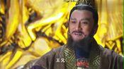 杨林来到宫中,以病为由,拖住了玉郡主的婚期,文帝点头答应