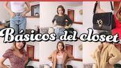 【Ekaty】【西语】衣橱里的十件基本单品/10 prendas básicas en mi closet-Mi armario cápsula