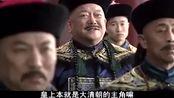 和珅与纪晓岚一起向乾隆请病假,结果聪明反聪明误