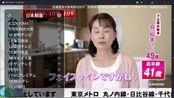 日本关东、关西和BS民放5局和NHK的台风信息标