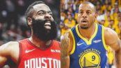 再造一个勇士王朝!引进哈登+FMVP,NBA真要大结局了?