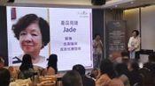 Amlife恩錸富见证Jade:腳痛,血壓偏高,家族性糖尿病