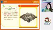 小学六年级3.11【语】文化:唐代文学常识