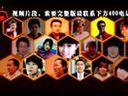 99风行临汾电视广告片企业宣传制作公司影视传媒展会视频招标产品拍摄形象专题