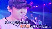 刀郎经典歌曲回顾-《西海情歌》超清MV