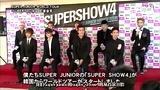 【中字】111202 富山Next Super Junior SUPER档案_04