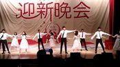 江苏省淮安技师学院迎新晚会由H18501表演舞蹈《爱的华尔兹》
