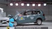 2019款大众夏朗EURO-NCAP测试