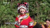 中国节拍 《赶圩归来啊哩哩》_演唱-曲比阿乌_舞蹈-贵州省毕节市赫章县三色民族文化表演队